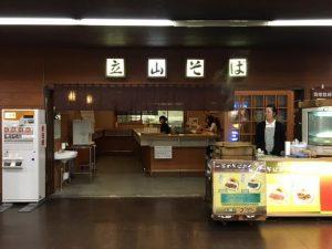 murodo-station3